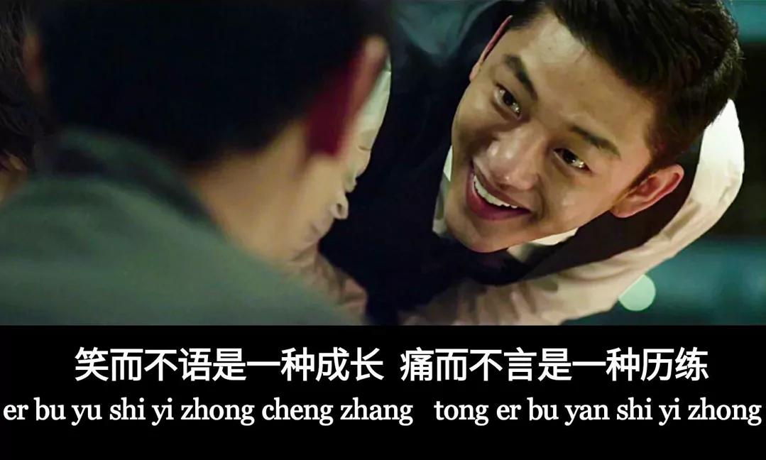 歌曲分享:重庆