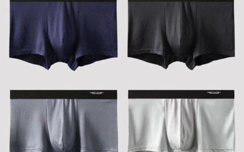 14.9元4条南极人内裤!【南极人】夏季内裤4条———