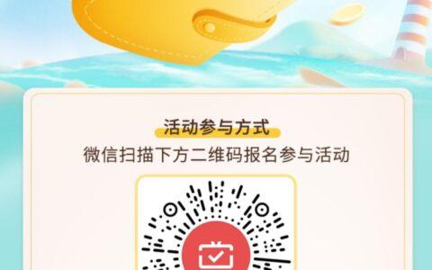 首发,宁波银行储蓄卡12元毛