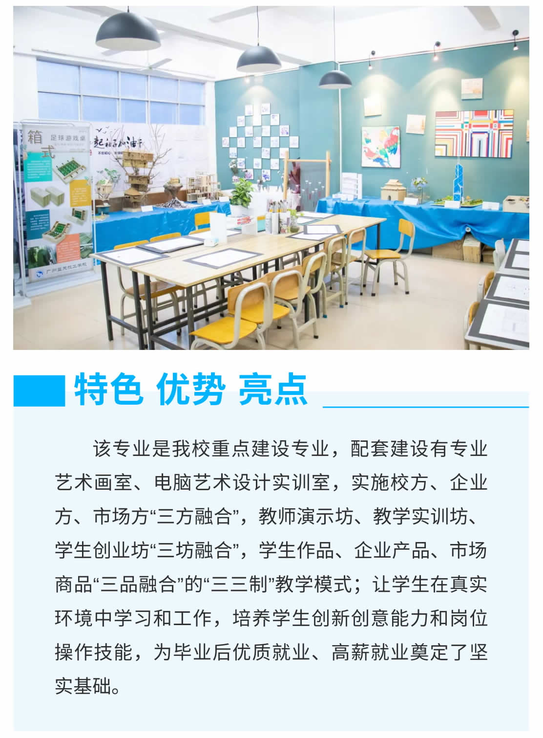 室内设计(高中起点三年制)-1_r4_c1.jpg