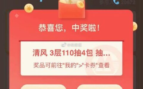 招行限制深圳