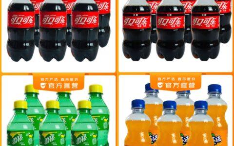 可口可乐300ml*6瓶零度无糖可乐300ml*6瓶雪碧300m