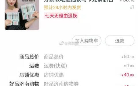 超细软马卡龙牙刷牙刷软毛超细软马卡龙清新日韩风家用
