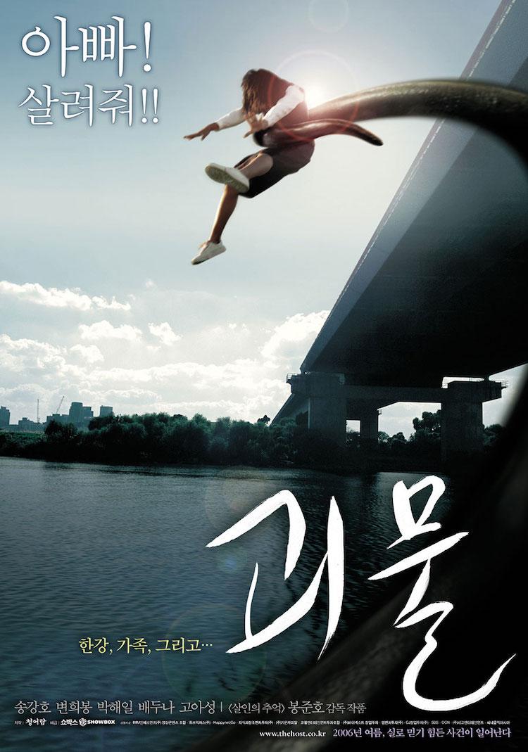 [aukg 099]《汉江怪物1》影评:有一点像《玉子》的故事内容-爱趣猫
