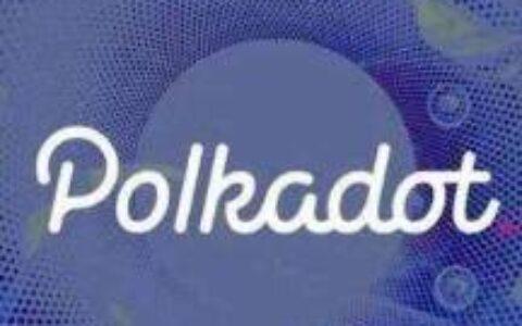 加密投资机构DFG:Polkadot 给行业带来巨大创新