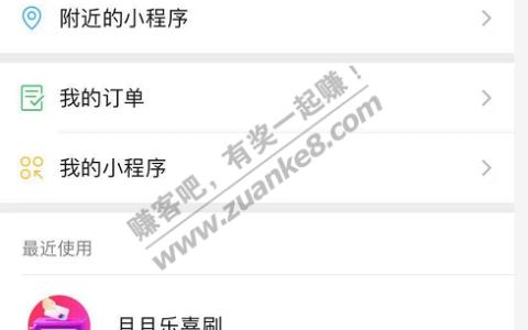 【限江苏】中行xing/用卡微信立减金,保底5元,最高35