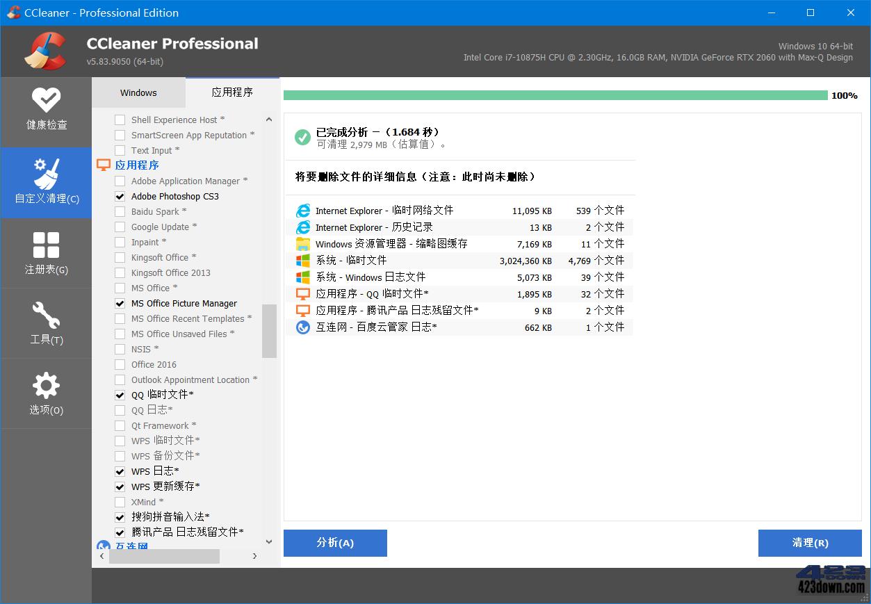 CCleaner v5.85.9170 - Professional Editon