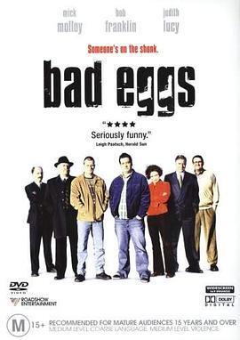 悠悠MP4_MP4电影下载_坏蛋 Bad.Eggs.2003.1080p.WEBRip.AAC2.0.x264-PlayWEB 4.39GB