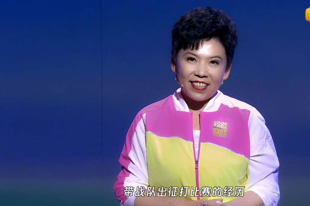 """""""竞然如此"""",邓丽萍告诉PDD不能怕输,体育精神更重要"""