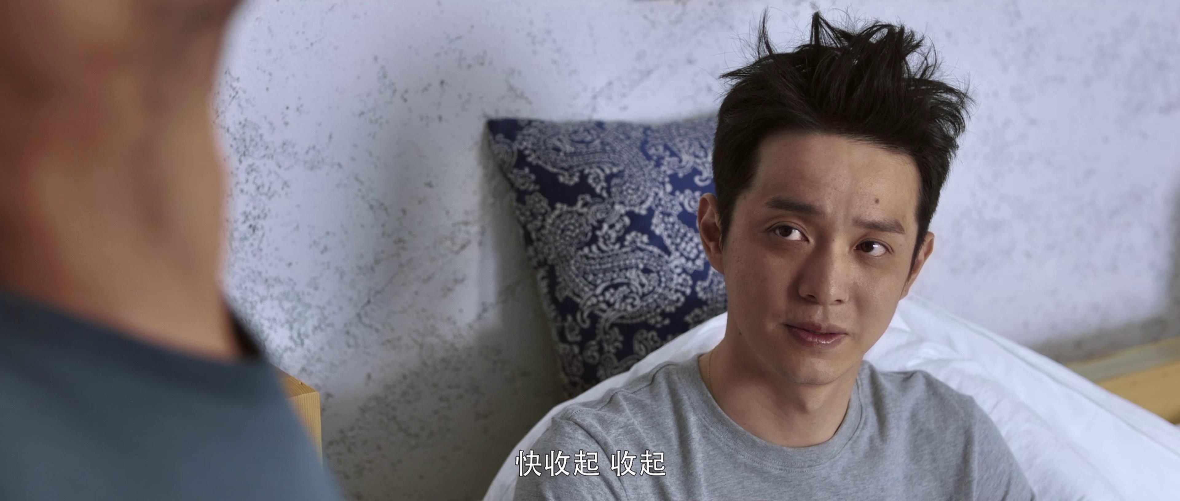 悠悠MP4_MP4电影下载_[我来自北京之扶兄弟一把][WEB-MKV/10.88GB][国语配音/中文字幕][4K-2160P][H265编码][正能量,喜剧,精准扶贫,扶贫