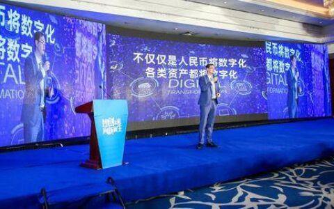 火币大学于佳宁:2021年区块链技术将带来三大趋势,引领新一轮产业变革