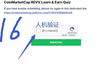 REVV联合Coinmarketcap和币安空投,价值5美金的REVV令牌