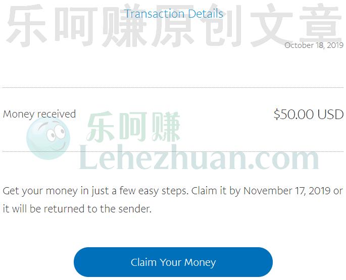 国外问卷调查赚钱一天在线讨论奖励750美元