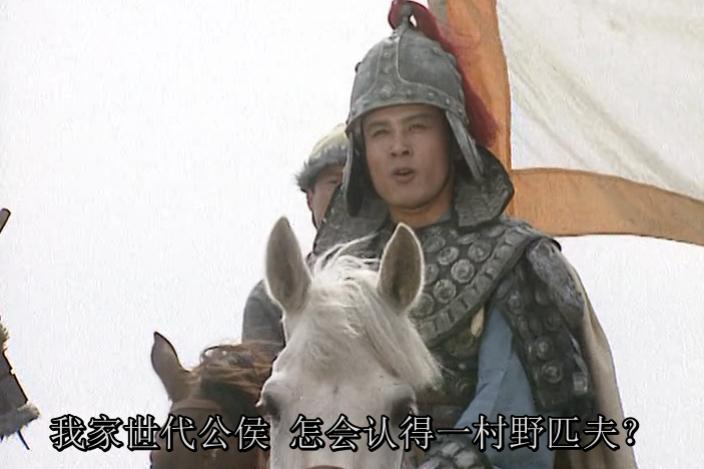 马超刚刚归降刘备,为何关羽就要和他比武?
