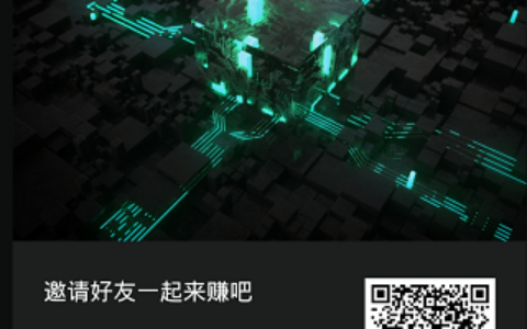 PHA:云矿机模式,即将9月3日上线,赠送价值530元体验云矿机1台,多级长链收益!