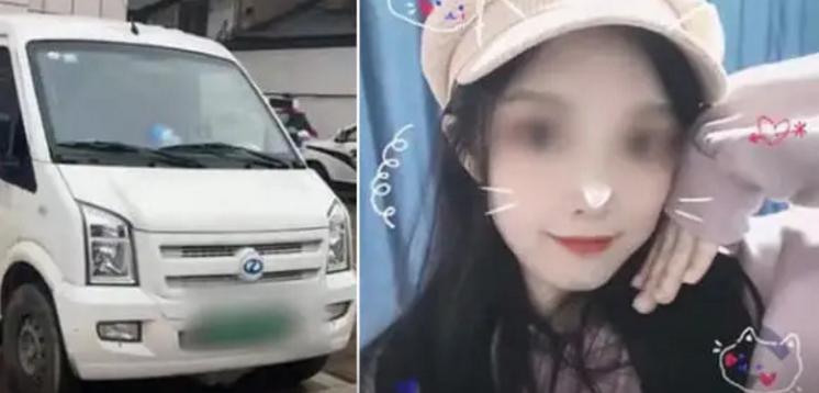 23岁女孩网约车搬家途中跳车身亡 事发经过曝光令人痛心(图)