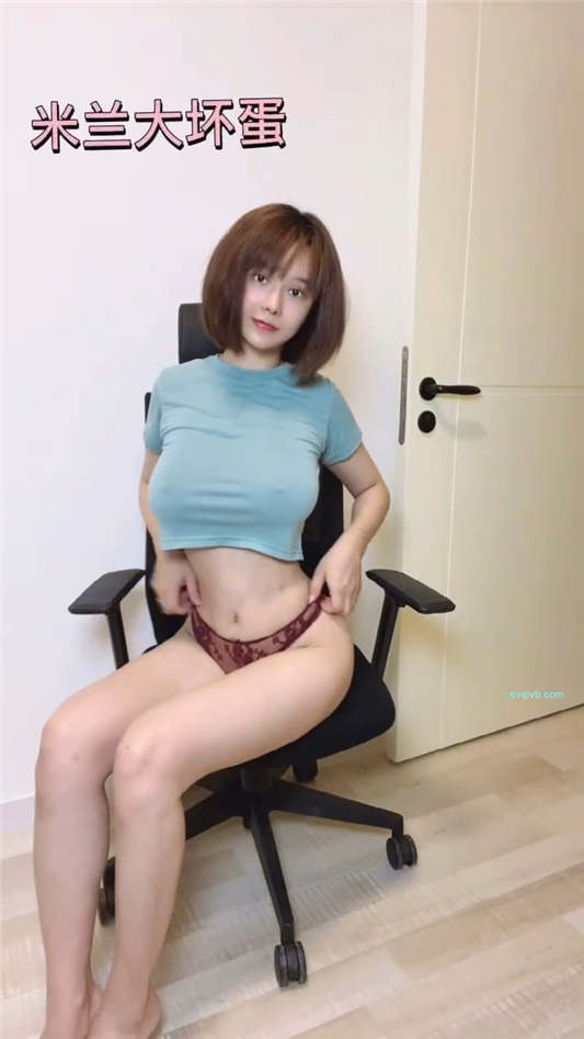 吃瓜最前线 钱枫事件女主角 米兰大坏蛋合集[20V/1.1G]