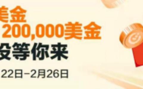 DeFiBox:使用火币智能链Heco钱包链接,领取10 USDT等值的代币空投
