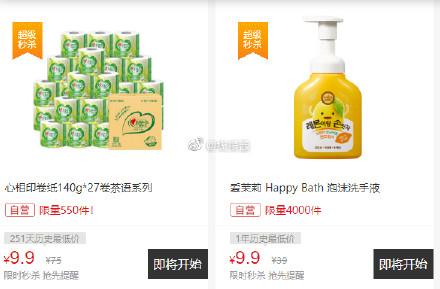 8点秒杀限量550、9.9韩国进口 爱茉莉 Happy Bath 泡沫