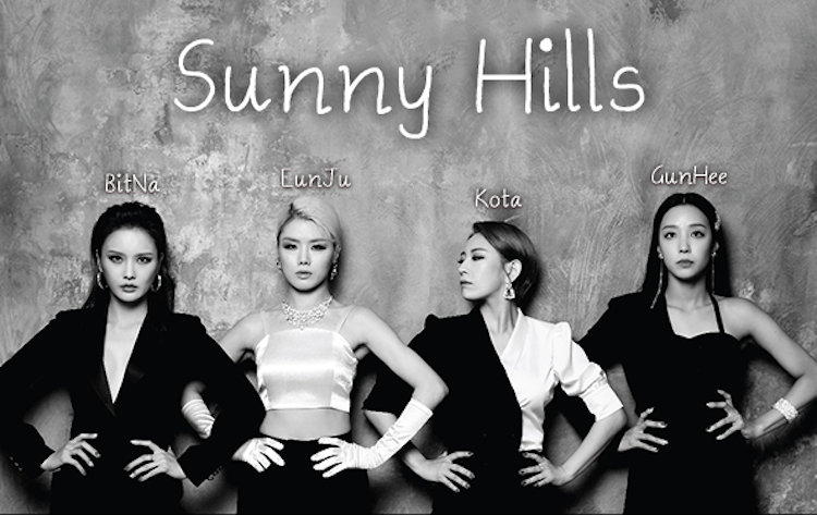 sunny hill成员资料介绍