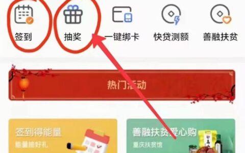 重庆建行话费1买10必中,每个月都可以买一次