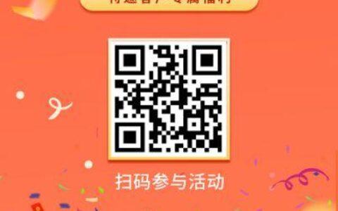中信银行2元