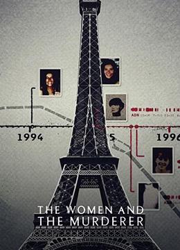 女侦探与辣手摧花:巴黎连环杀人案