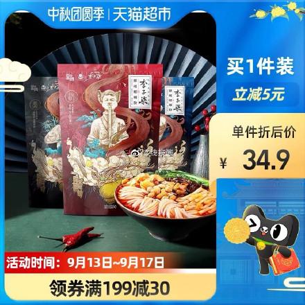 猫超,李子柒柳州螺蛳粉335g*3袋李子柒螺蛳粉广西特产