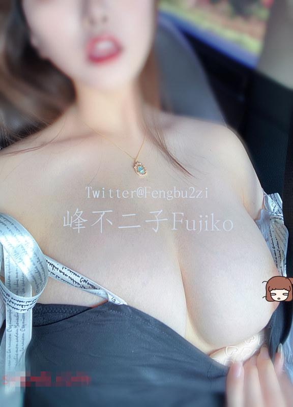 图片[3]-推特顶级女神『峰不二子』大尺度私拍流出 土豪专享深喉 高清720P版-醉四季