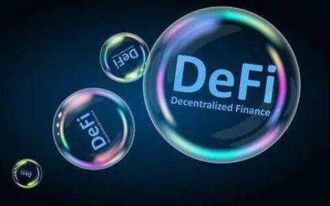 拆解DeFi借贷的四个创新实验
