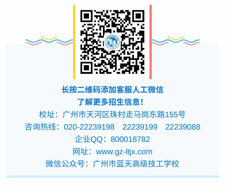 计算机广告制作(高中起点三年制)-1_r9_c1.jpg