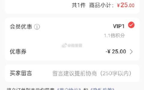 【限制上海】可领连咖啡一瓶,包邮,微信打开