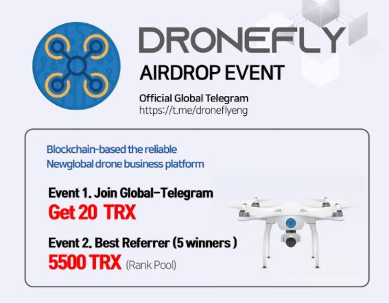 DRONEFLY:空投每人20枚TRX 给数千名幸运参与者,推荐排行榜奖励高达2000TRX