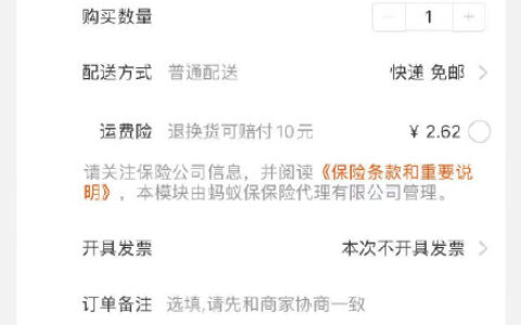 巴拉巴拉婴儿t恤【10.9】 店铺价格排序里有其他断码款