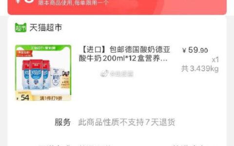 猫超包邮款德亚酸牛奶200ml*12盒【进口】包邮德国酸奶