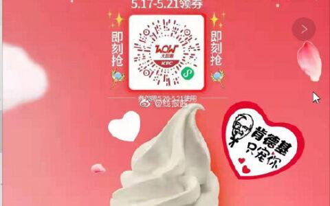 试试开封菜的冰淇淋
