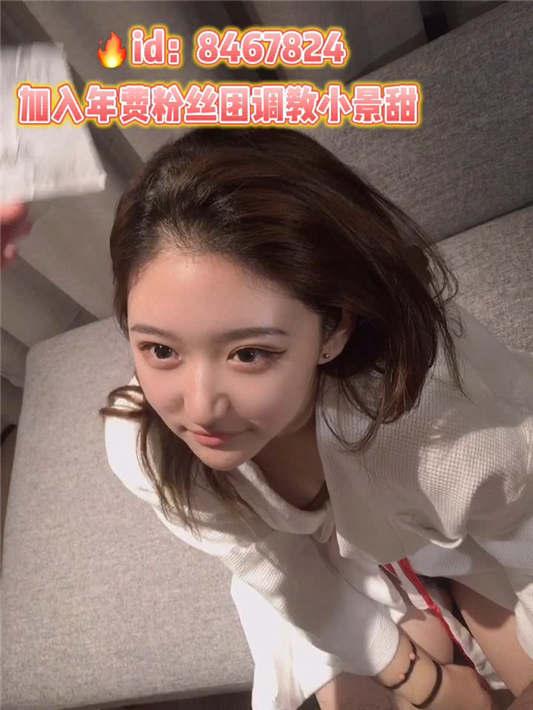 知名91女神〖丽萨〗VIP粉丝团私拍流出[1V/1.44G]