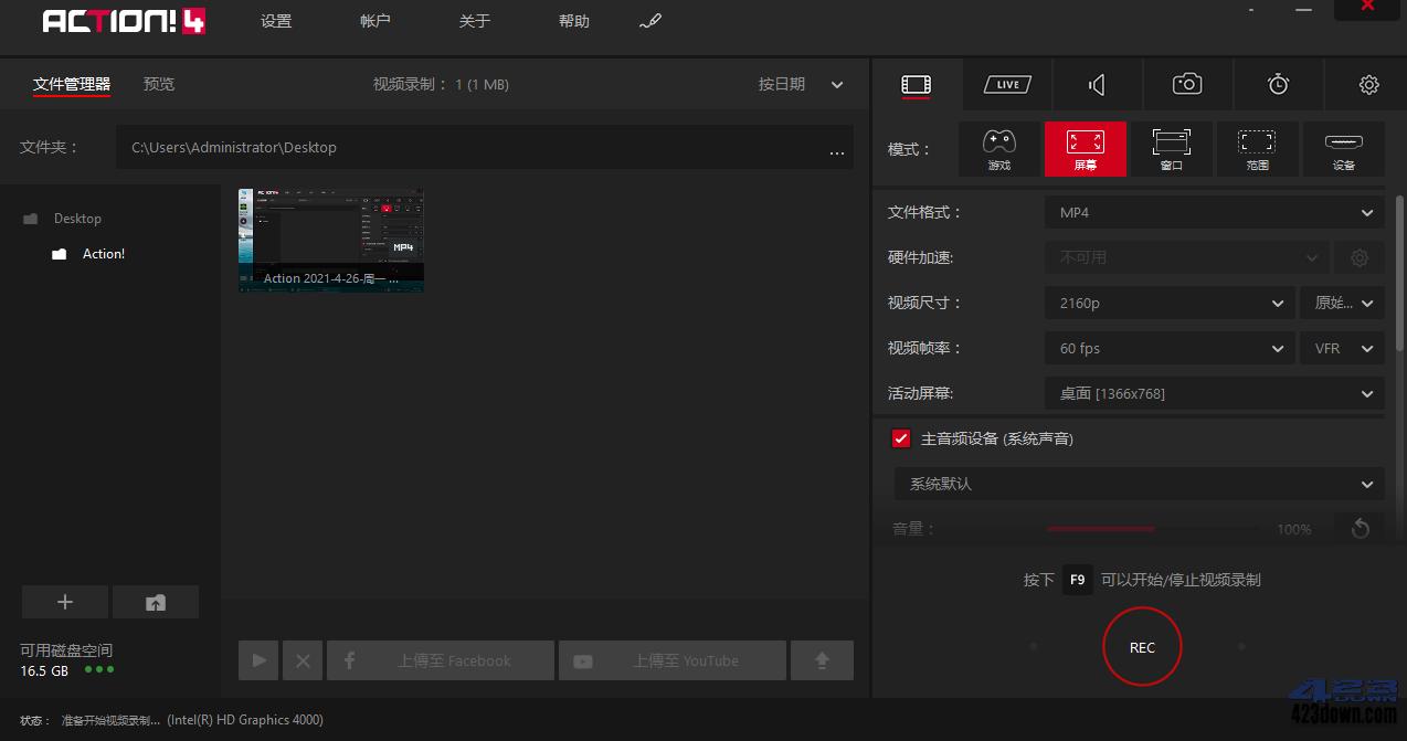 Mirillis Action! v4.21.4 中文破解绿色便携版