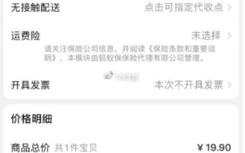 【猫超包邮】十月稻田长粒香米十月稻田长粒香米2.5kg4