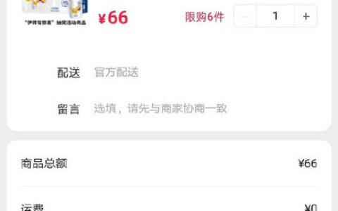 【浦惠到家】反馈app首页-为我为5-下拉到底下今日抽奖