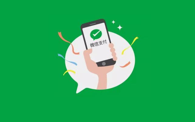 微信微粒贷借款申请资格,微信贷款平台哪个
