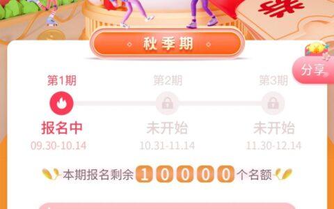 江苏中行xing/用卡月月刷可以报名了
