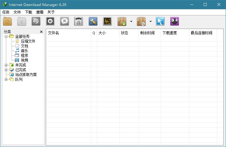 Internet Download Manager v6.39 Build1