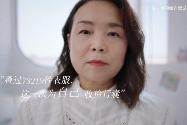 3月,奢侈品购物网站Net-a-Porter请苏敏为国际妇女节拍了广告。