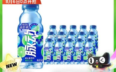 猫超包邮脉动青柠口味400ML*15瓶【34.9】脉动青柠口味