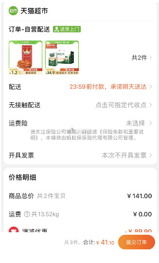【猫超】豆本豆唯甄豆奶250ml*24盒,加购2件豆本豆豆