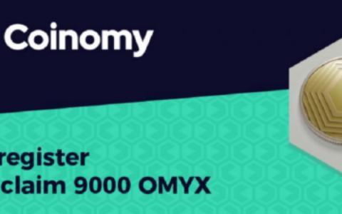 Coinomy,参与预注册送1000个OMYX,邀请好友送500个OMYX