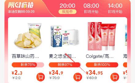 arla麦之悠进口全脂纯牛奶200ml*24盒( 今日疯抢-20点