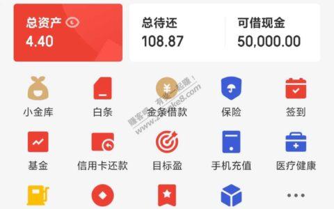 京东金融500-2xing/用卡