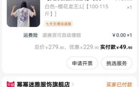 @所有人!拍爆了~-【中国·李寧】新疆棉国潮情侣短